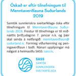 Óskað er eftir tilnefningum til Menntaverðlauna Suðurlands 2019