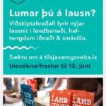 Viðskiptahraðall á sviði landbúnaðar, sjávarútvegs og smásölu - 15. júní!