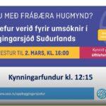 Kynningarfundur Uppbyggingarsjóðs Suðurlands - myndband